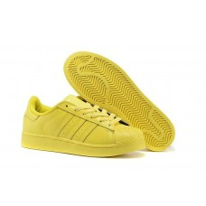 Cheap Adidas Superstar Supercolor For Sale | Buy discount